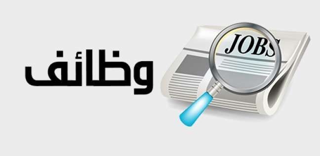 http://ar.sudajobs.com/?p=562
