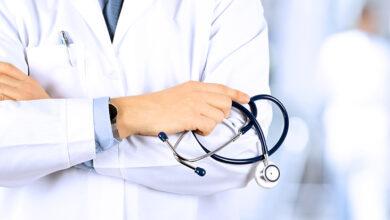 مجمع الدقنسابي الطبي